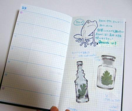 自分の手帳(カスタマイズ・ウィークリーページ)