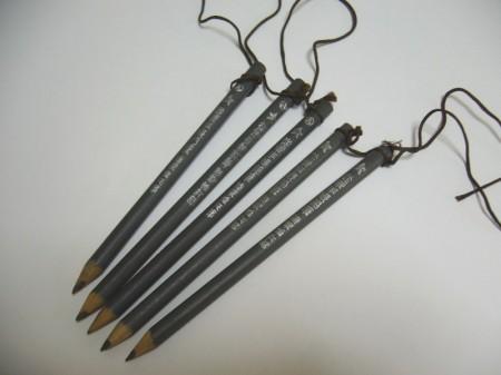 陸軍恤兵部 手帳用鉛筆