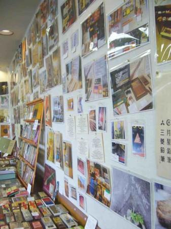 鉛筆中毒展の写真&鉛筆展示 in ブングテン5