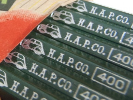 コーリン鉛筆の前々身時代・赤木廣八商店の自動車鉛筆