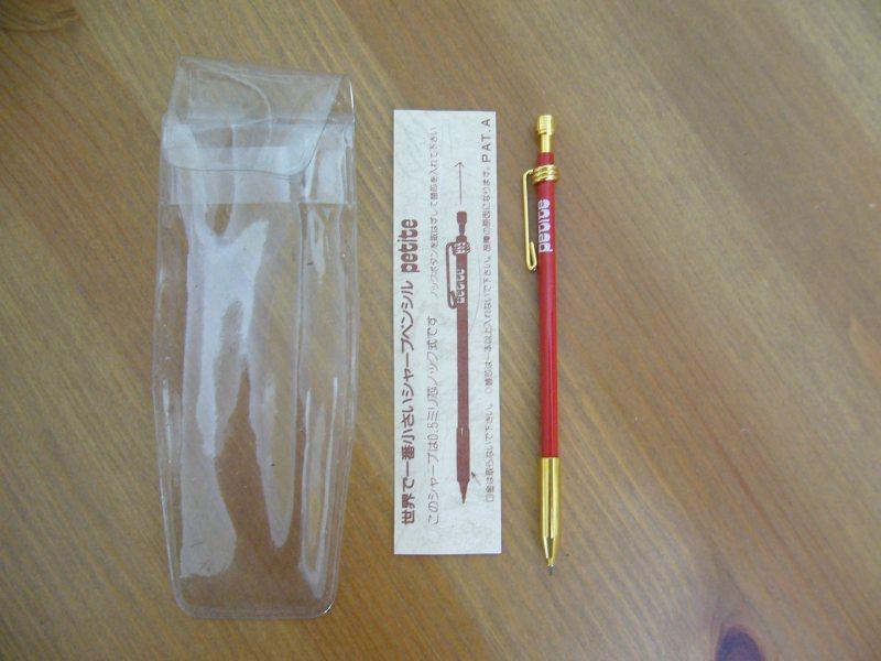 世界で一番小さいシャープペンシル petite