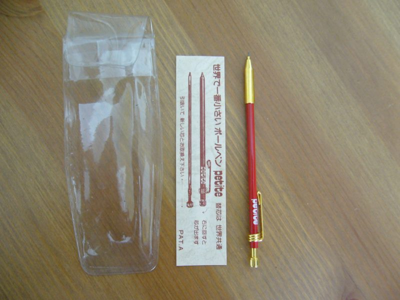 世界で一番小さいシャープペンシル petite (説明書きはボールペンver)