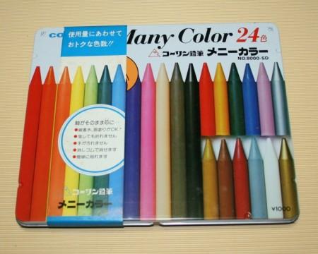 コーリン鉛筆/メニーカラー